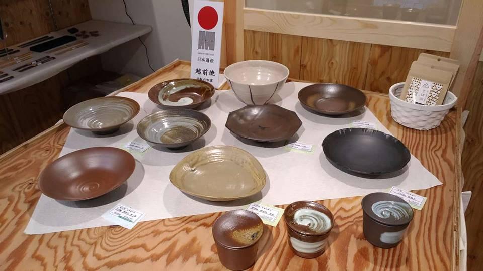 echizenyaki