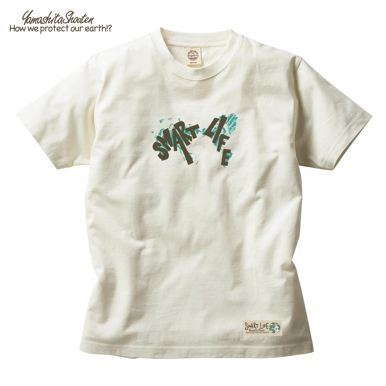 ホワイト デザインB 刺繍
